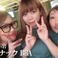 スナック BBA(新小岩)