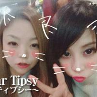 ティプシー(歌舞伎町)