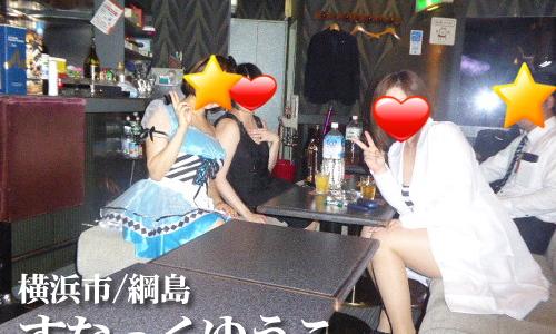 【横浜市港北区/すなっくゆうこ】名物ママに美人スタッフぞろい、リーズナブルで魅力満載の王道スナック!