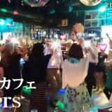 歌謡曲カフェLovers(鶯谷)