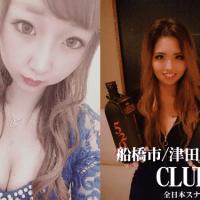 津田沼駅北口/CLUB D