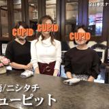 宮崎/ニシタチ キューピット