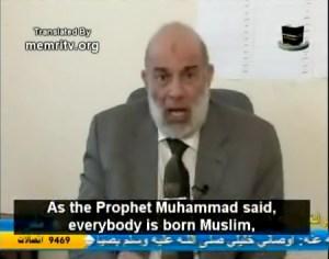 bornmuslim