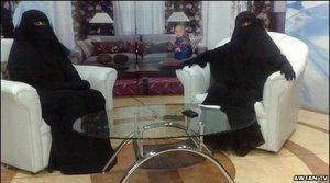 niqabladies