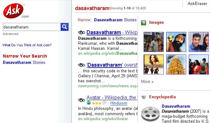 Tamil Cinema Search Results by Ask.com