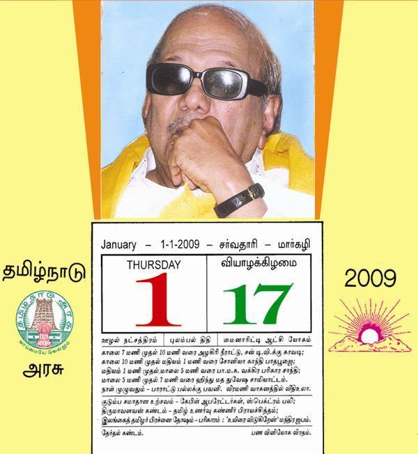 thuglaq-dmk-cover-new-year-calendar-image-karunanidhi