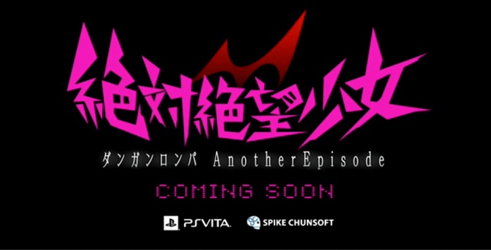 Danganronpa-Another-Episode-Title-Image-01