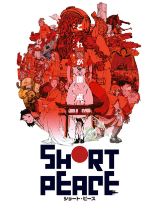 Short-Peace-Theatrical-Poster-Image-01