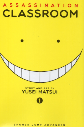Assassination-Classroom-Volume-One-Cover-Image-01