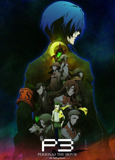 Persona-3-The-Movie-No-3-Falling-Down-Image-03