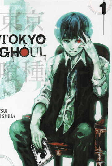 Tokyo-Ghoul-Manga-Volume-One-Cover-Image-01