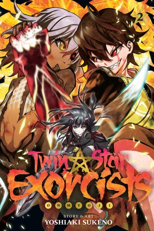 Twin-Star-Exorcists-Volume-2-Cover-Image