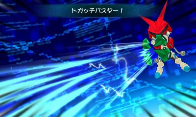 Digimon-Universe-Appli-Monsters-July-Update-Screenshot-20
