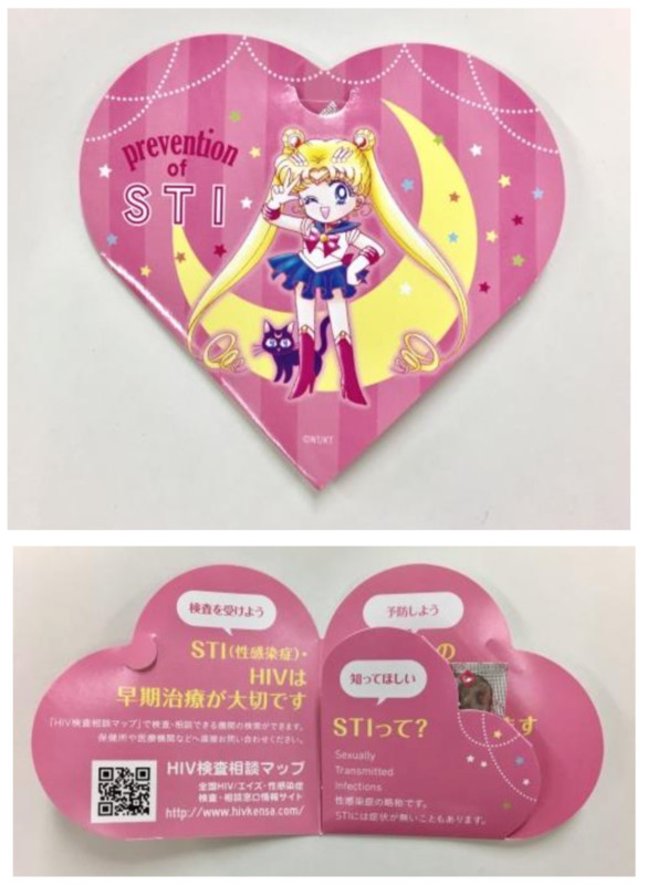 sailor-moon-condom-image-01