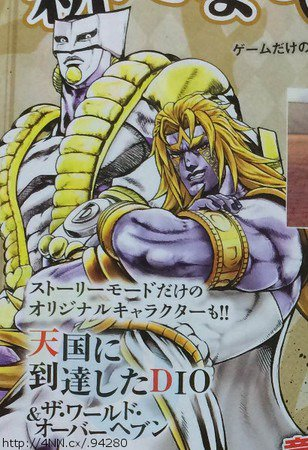 JJBA-Eyes-Of-Heaven-Dio-Who-Has-Arrived-In-Heaven-Image-02