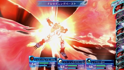 Digimon-Story-Cyber-Sleuth-Digivolution-Update-Image-02