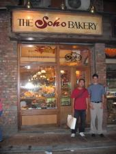bakery_walter_ryan.jpg