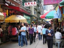 market_nathan_road.jpg