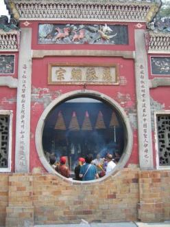 temple_window.jpg