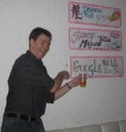 ken_google_roll_sign