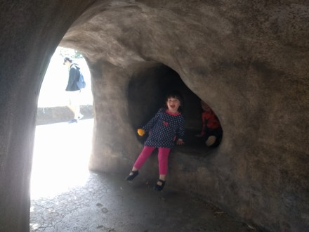 zoo_cave
