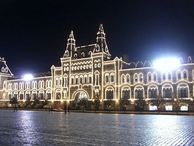 GUM Department Store at night, Red Square, Moscow, Russia
