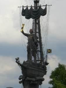Peter the Great monument, in Moscow