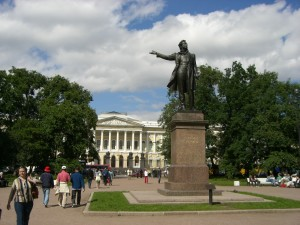 Pushkin statue, St. Petersburg, Russia
