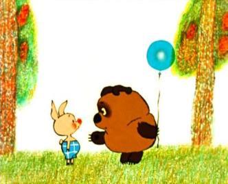 Vinni Puh, the Russian Winnie the Pooh adaptation.