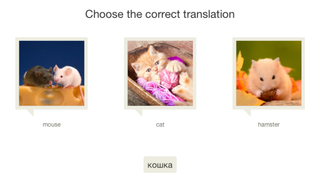 Babbel Russian flash card practice