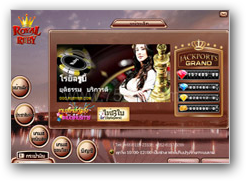 เล่น ruby888 casino Download