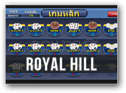 เล่น Royal Hill ONline