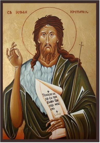 Свети Јован, фреска
