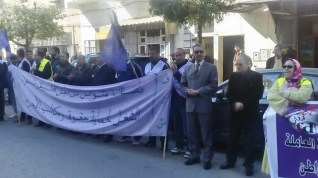 marche_taza_fdt (2)