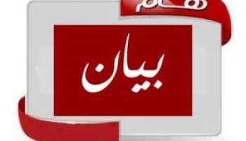 ضحايا النظامين 2003/1985 | إضراب وطني الخميس 14 دجنبر 2017 ومسيرة الرباط