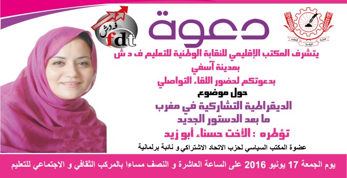 affiche-invitation-a5.jpg.jpeg
