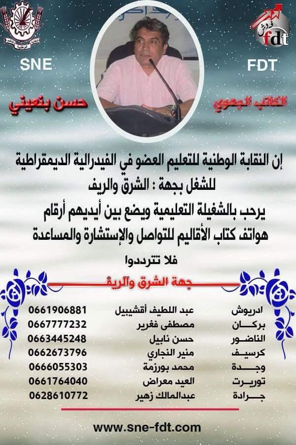 received_10207019015653587.jpeg
