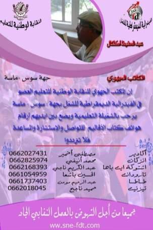 received_10207028694575554.jpeg