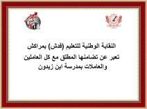 wp-1480712932909.jpg