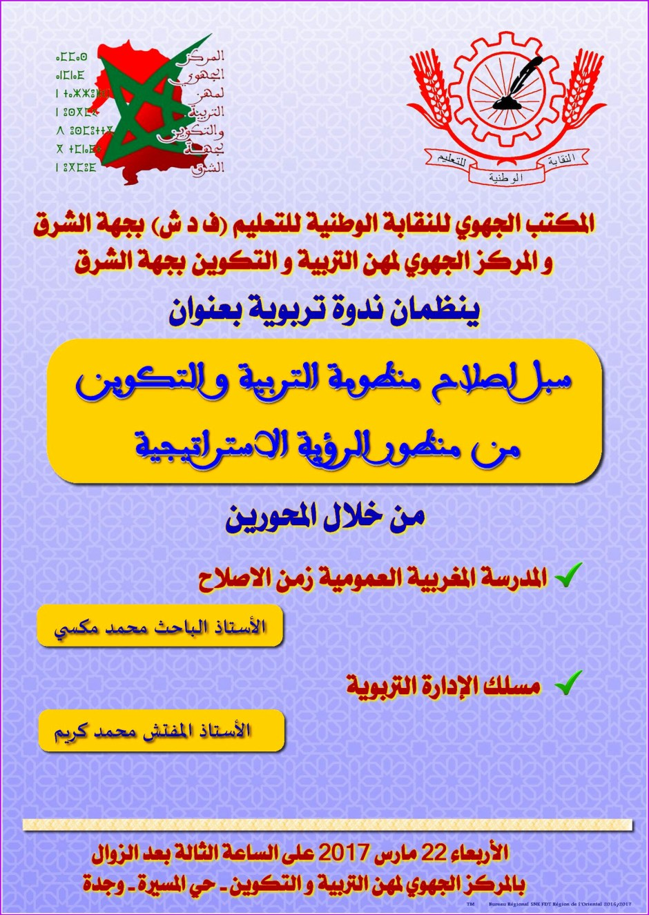 wp-1489844846467.jpg