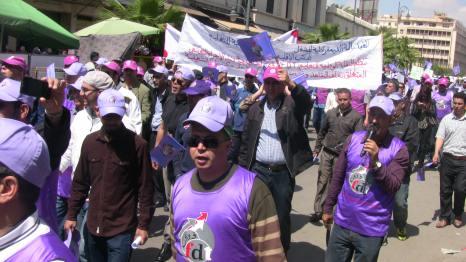 1er Mai 2017 FDT Oujda (242)