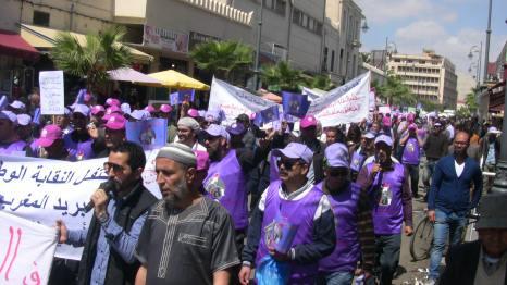 1er Mai 2017 FDT Oujda (244)
