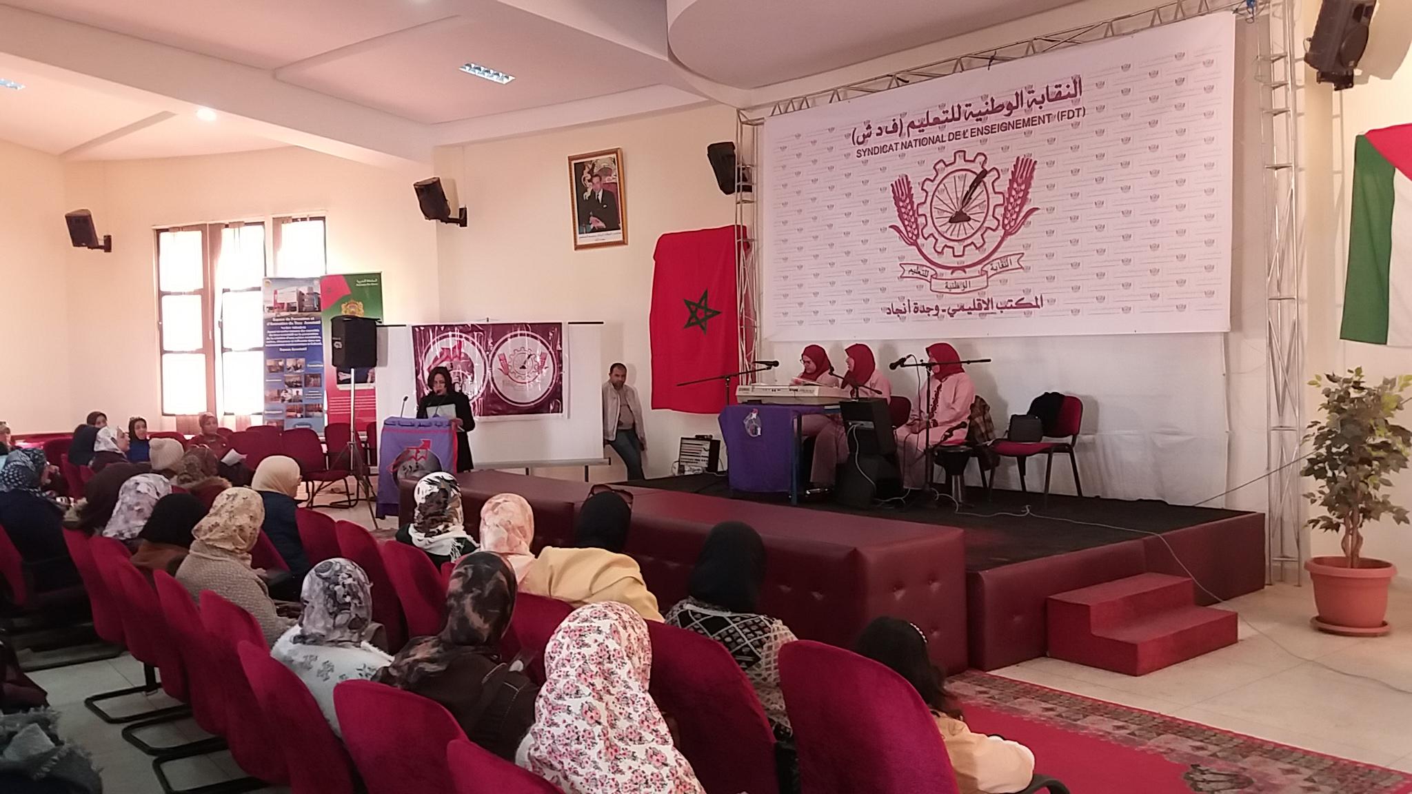 JMF DF SNE Oujda 11-03-2018 (16).jpg