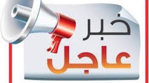 وزارة التربية الوطنية، تفرج عن نتائج الحركة الانتقالية لأسباب صحية