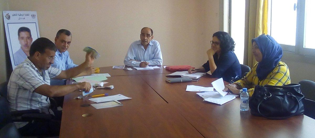 المكتب الجامعي للنقابة الوطنية للتعليم (ف.د.ش) بجامعة الحسن الثاني بالدار البيضاء يعقد اجتماعه الأول لهذه السنة الجامعية