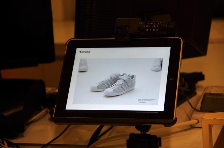 Photo07 - adidas Originals Consortium Relaunch Party Recap