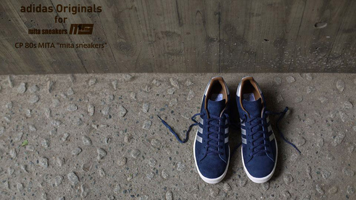 "Photo02 - adidas Originals for mita sneakers CP 80s MITA ""mita sneakers"" のPVを公開"