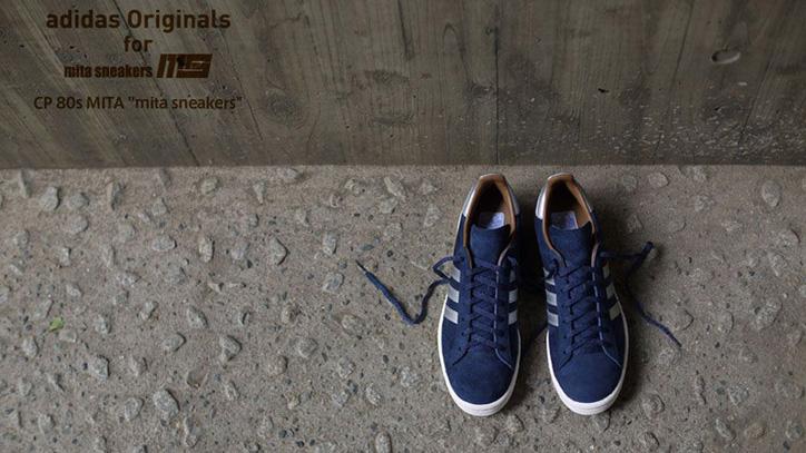"Photo02 - adidas Originals for mita sneakers CP 80s MITA ""mita sneakers"" のPVを公開"