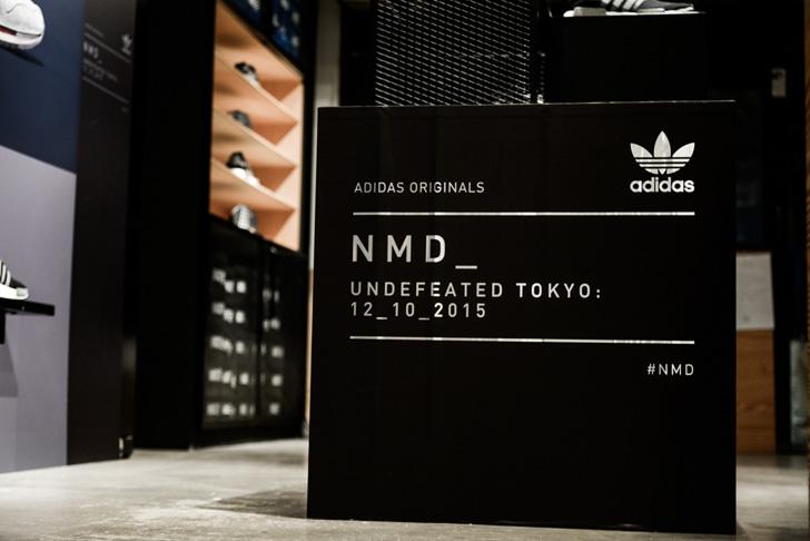 Photo12 - アディダス コンソーシアムより、ニューモデルNMDが世界6都市1000足限定で先行発売