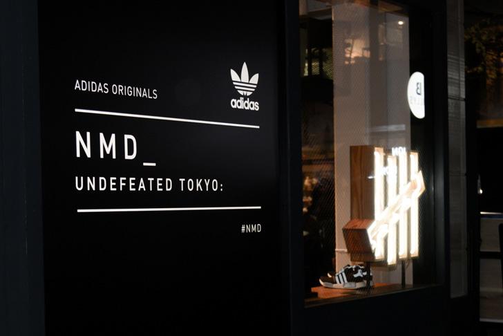 Photo13 - アディダス コンソーシアムより、ニューモデルNMDが世界6都市1000足限定で先行発売